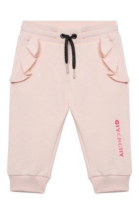 Детские хлопковые джоггеры GIVENCHY светло-розового цвета, арт. H04089 | Фото 1
