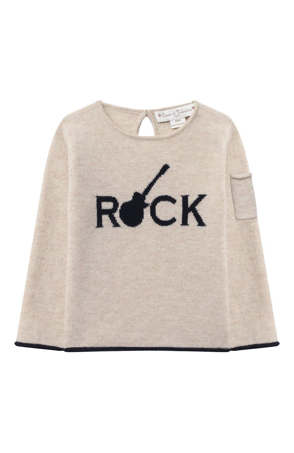 Детский кашемировый пуловер OSCAR ET VALENTINE бежевого цвета, арт. PUL01ROCKS | Фото 1