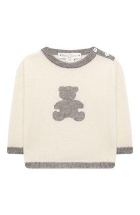 Детский кашемировый пуловер OSCAR ET VALENTINE бежевого цвета, арт. PULBEAR1S | Фото 1