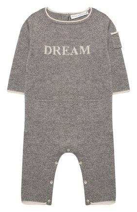 Детский кашемировый комбинезон OSCAR ET VALENTINE серого цвета, арт. COM01DREAMS | Фото 1