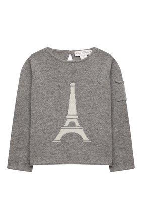 Детский кашемировый пуловер OSCAR ET VALENTINE серого цвета, арт. PUL01EIFFELM | Фото 1