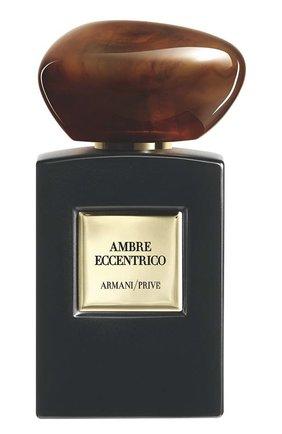 Парфюмерная вода ambre eccentrico GIORGIO ARMANI бесцветного цвета, арт. 3614273014533 | Фото 1