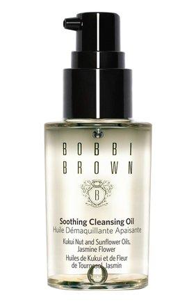 Успокаивающее масло для снятия макияжа soothing cleansing oil BOBBI BROWN бесцветного цвета, арт. EPGP-01 | Фото 1