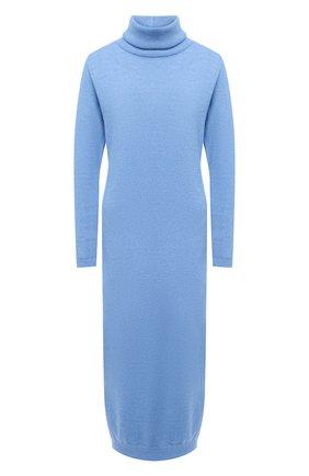 Женское платье PIETRO BRUNELLI голубого цвета, арт. AGI010/WS0004 | Фото 1