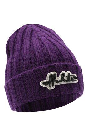 Женская шерстяная шапка OFF-WHITE фиолетового цвета, арт. 0WLA008E20KNI0013510 | Фото 1
