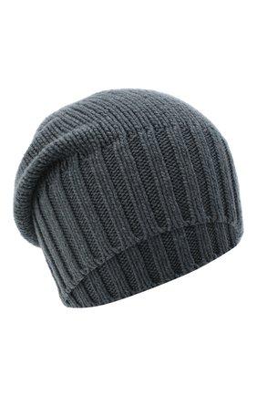 Мужская кашемировая шапка INVERNI синего цвета, арт. 4226CM | Фото 1