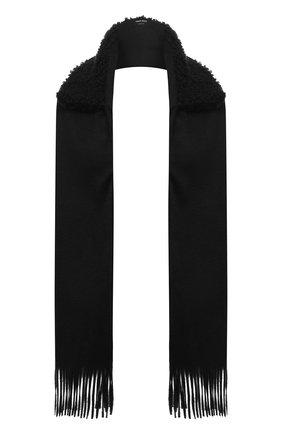Мужской кашемировый шарф GIORGIO ARMANI темно-синего цвета, арт. 745101/0A136 | Фото 1