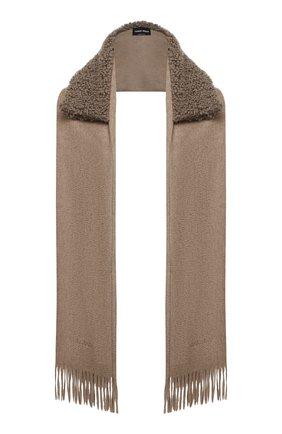 Мужской кашемировый шарф GIORGIO ARMANI бежевого цвета, арт. 745101/0A136 | Фото 1
