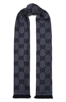 Мужской шерстяной шарф GUCCI темно-синего цвета, арт. 625898/4G059 | Фото 1
