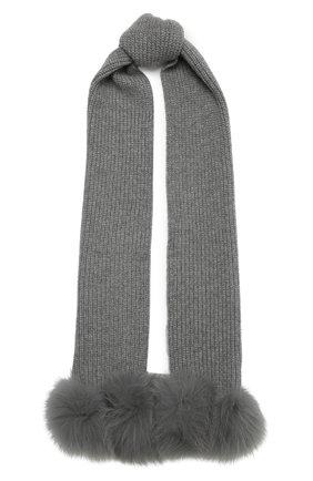 Детский кашемировый шарф с меховой отделкой YVES SALOMON ENFANT серого цвета, арт. 20WEA504XXCARD | Фото 1