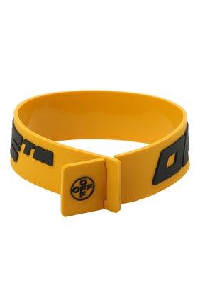 Мужской браслет OFF-WHITE желтого цвета, арт. 0M0A015E20MAT0011810 | Фото 2