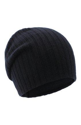 Женская кашемировая шапка CANOE темно-синего цвета, арт. 4915105 | Фото 1