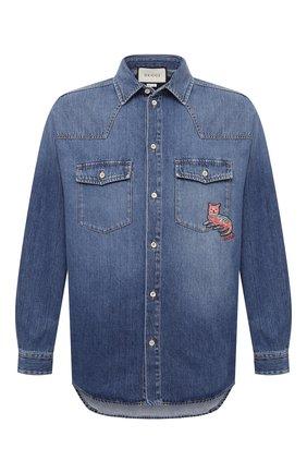 Мужская джинсовая рубашка GUCCI синего цвета, арт. 633935/XDBEX | Фото 1