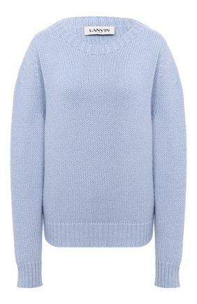 Женский кашемировый свитер LANVIN голубого цвета, арт. RW-T0694M-MR06-H20 | Фото 1