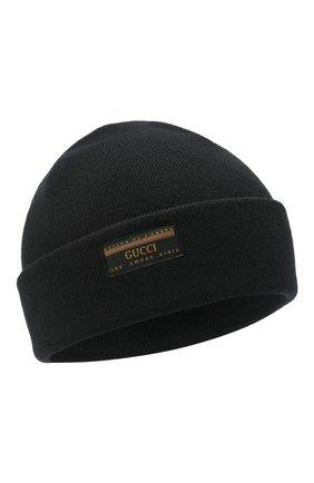 Мужская шерстяная шапка GUCCI черного цвета, арт. 612118/4G332 | Фото 1