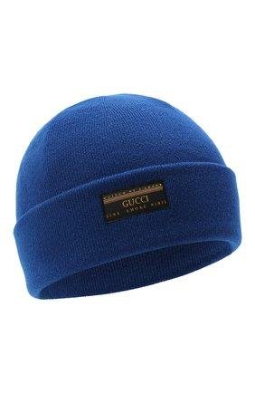 Мужская шерстяная шапка GUCCI синего цвета, арт. 612118/4G332 | Фото 1
