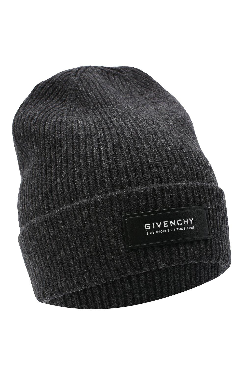 Мужская шапка из шерсти и кашемира GIVENCHY серого цвета, арт. GVCAP1/U1845 | Фото 1