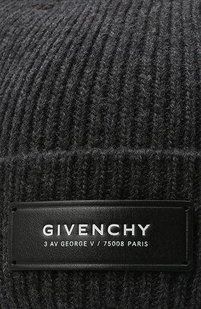 Мужская шапка из шерсти и кашемира GIVENCHY серого цвета, арт. GVCAP1/U1845 | Фото 3