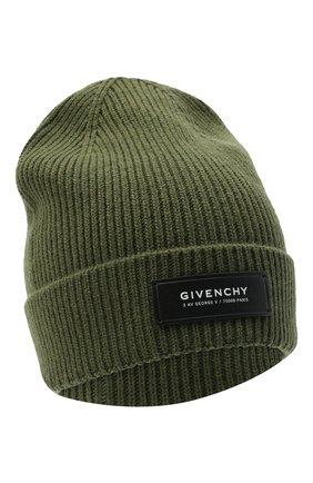 Мужская шапка из шерсти и кашемира GIVENCHY хаки цвета, арт. GVCAP1/U1845 | Фото 1