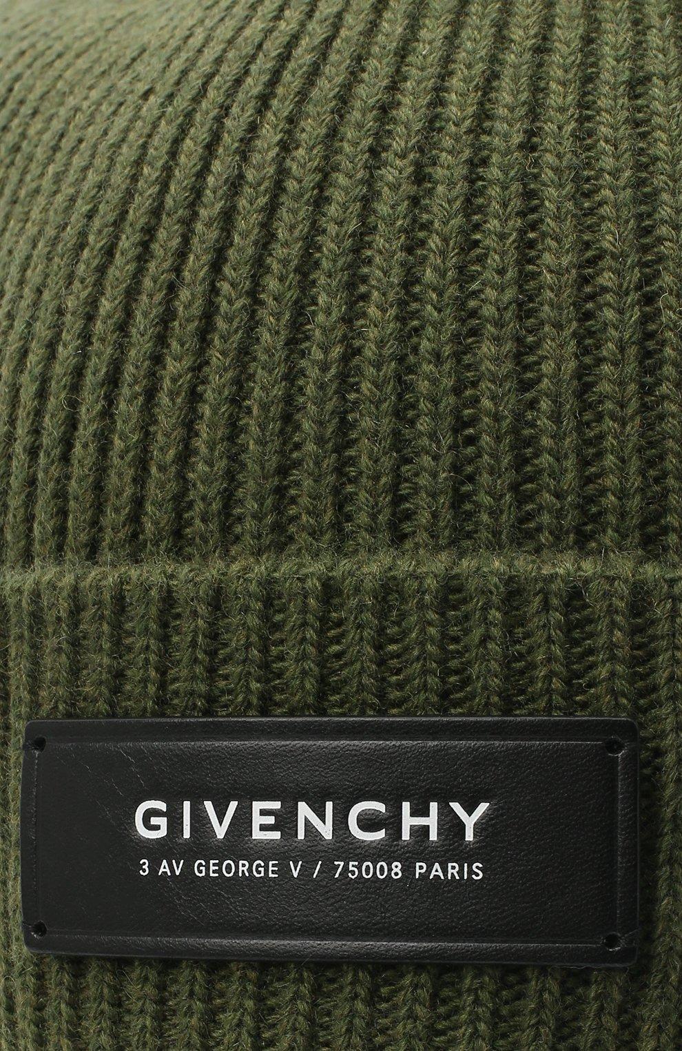 Мужская шапка из шерсти и кашемира GIVENCHY хаки цвета, арт. GVCAP1/U1845 | Фото 3