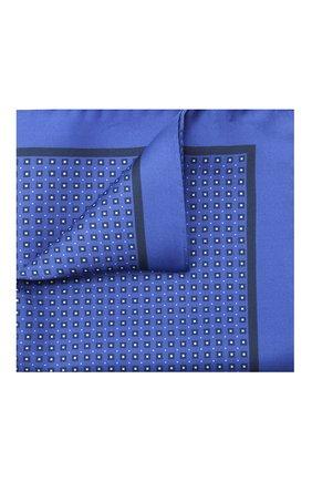Мужской шелковый платок BOSS синего цвета, арт. 50441130 | Фото 1