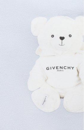 Детский комплект из трех предметов GIVENCHY голубого цвета, арт. H98097 | Фото 2