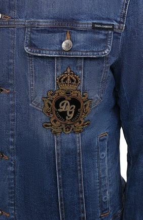 Мужская джинсовая куртка DOLCE & GABBANA темно-синего цвета, арт. G9JB5Z/G8CR9 | Фото 5