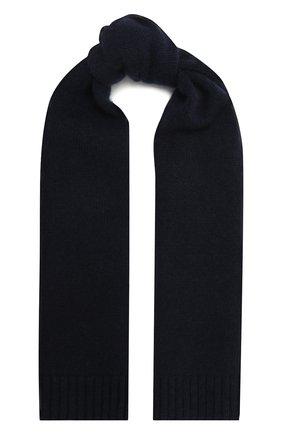 Детский кашемировый шарф OSCAR ET VALENTINE синего цвета, арт. ECH02 | Фото 1