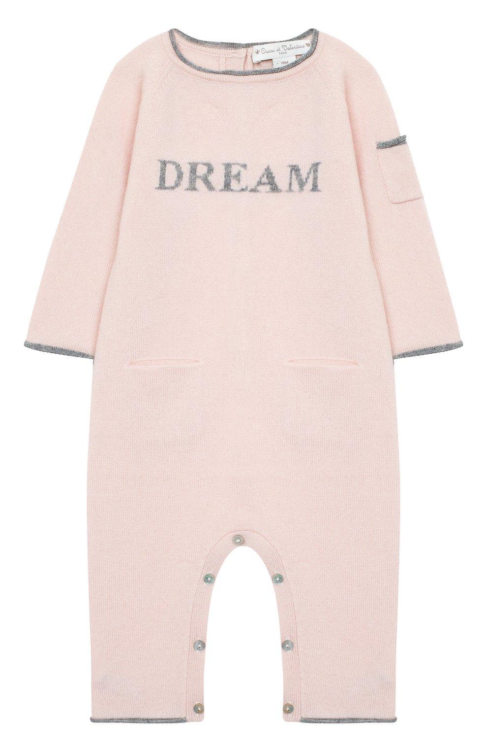 Детский кашемировый комбинезон OSCAR ET VALENTINE розового цвета, арт. COM01DREAMS   Фото 1 (Материал внешний: Шерсть; Рукава: Длинные; Ростовка одежда: 6 мес   68 см)