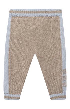 Детские кашемировые брюки FENDI голубого цвета, арт. BUG048/A8LH/12M-24M   Фото 1