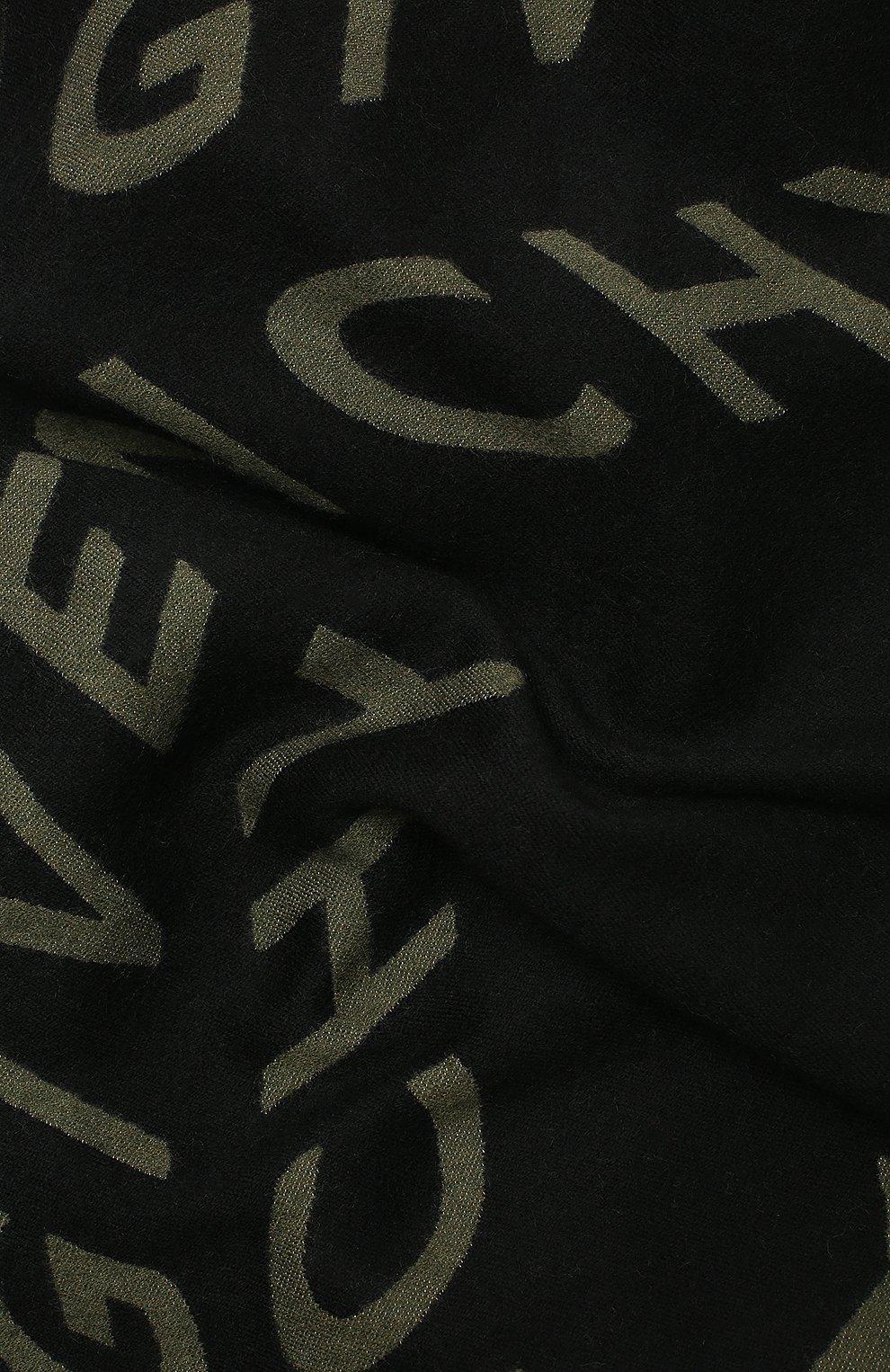 Мужской шарф из шерсти и шелка GIVENCHY хаки цвета, арт. GV3518/J3047 | Фото 2
