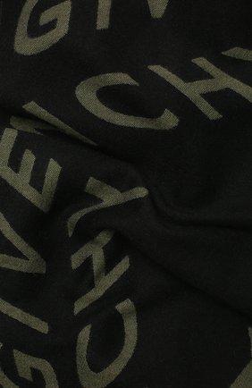 Шарф из шерсти и шелка | Фото №2