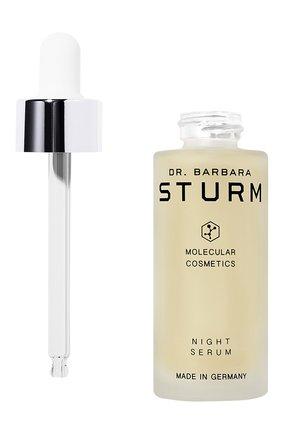 Женская сыворотка для ночного восстановления кожи DR. BARBARA STURM бесцветного цвета, арт. 4260521260161 | Фото 2