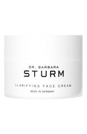 Питательный крем для лица с антивозрастным эффектом DR. BARBARA STURM бесцветного цвета, арт. 4015165337713   Фото 1