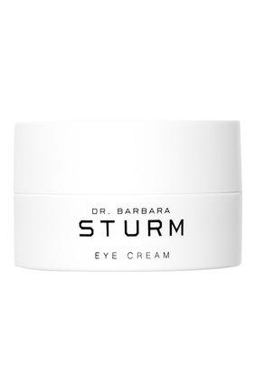 Крем для глаз DR. BARBARA STURM бесцветного цвета, арт. 4015165337829   Фото 1