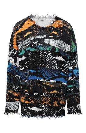 Женский хлопковый свитер R13 разноцветного цвета, арт. R13W7748-35   Фото 1
