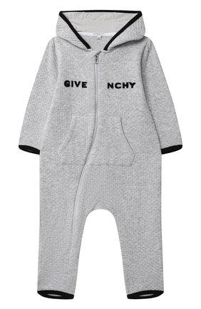 Детский хлопковый комбинезон GIVENCHY серого цвета, арт. H94050 | Фото 1