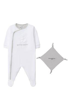 Детский пижама GIVENCHY белого цвета, арт. H98090 | Фото 1