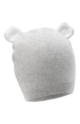 Детского кашемировая шапка GIORGETTI CASHMERE темно-серого цвета, арт. MB1678/8A   Фото 1