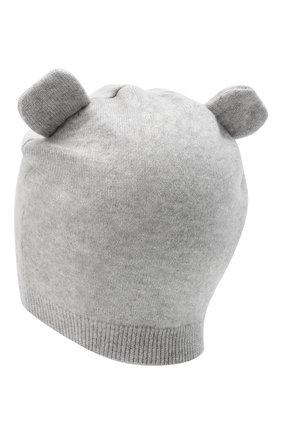 Детского кашемировая шапка GIORGETTI CASHMERE темно-серого цвета, арт. MB1678/8A   Фото 2