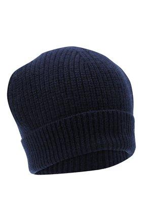 Детского кашемировая шапка GIORGETTI CASHMERE темно-синего цвета, арт. MB1694/12A   Фото 1
