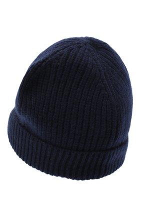Детского кашемировая шапка GIORGETTI CASHMERE темно-синего цвета, арт. MB1694/8A | Фото 2