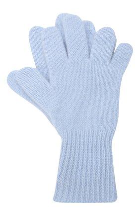Детские кашемировые перчатки GIORGETTI CASHMERE голубого цвета, арт. MB1699/12A | Фото 1