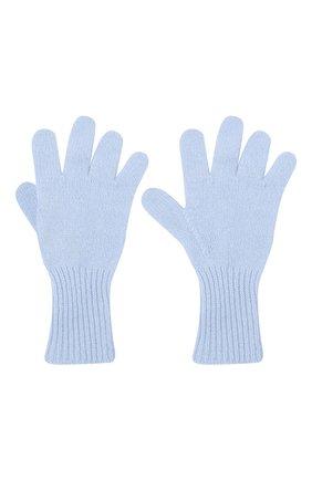 Детские кашемировые перчатки GIORGETTI CASHMERE голубого цвета, арт. MB1699/12A | Фото 2