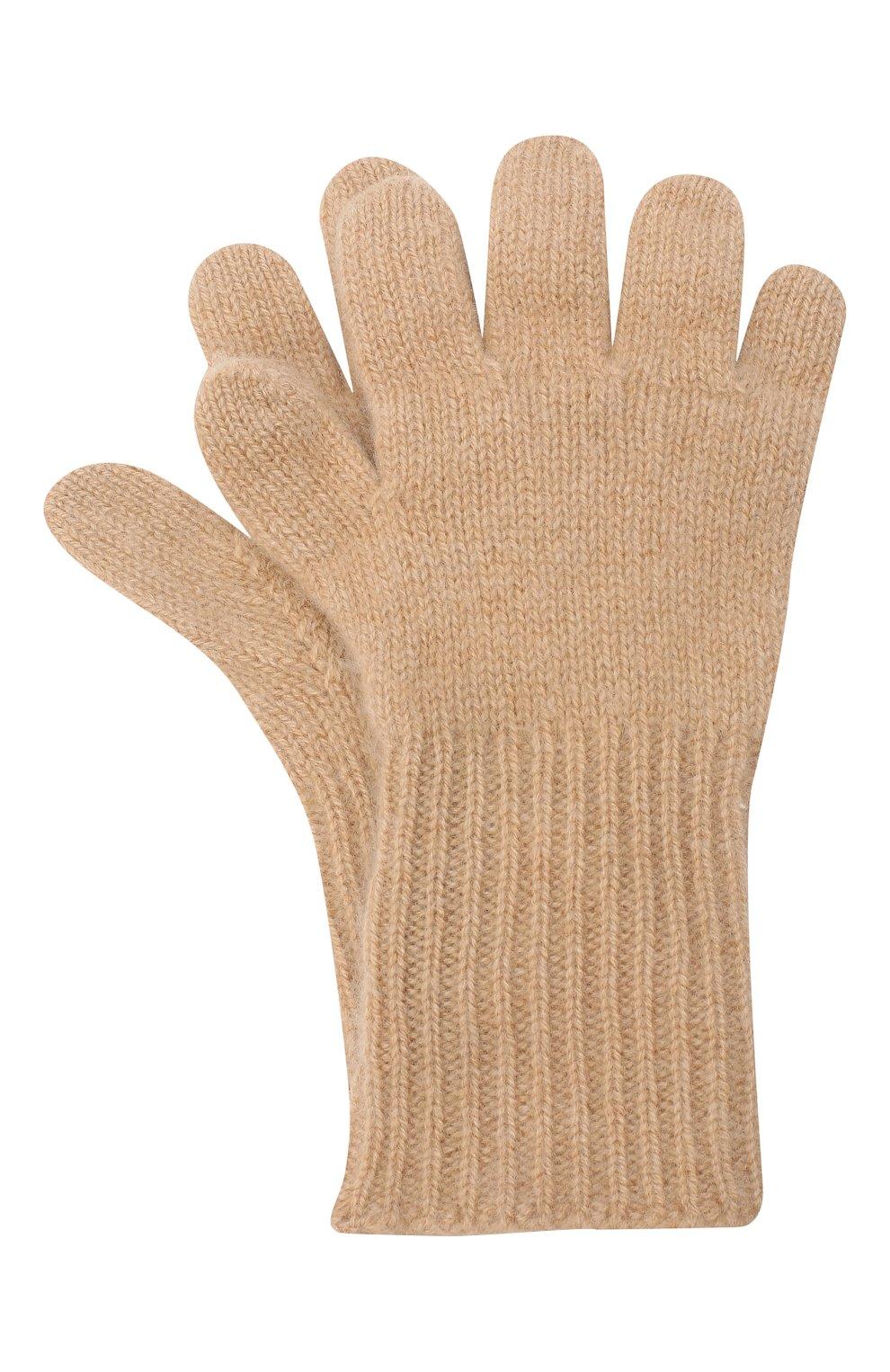 Детские кашемировые перчатки GIORGETTI CASHMERE бежевого цвета, арт. MB1699/4A | Фото 1 (Материал: Кашемир, Шерсть)