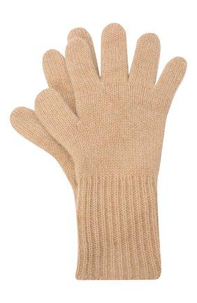 Детские кашемировые перчатки GIORGETTI CASHMERE бежевого цвета, арт. MB1699/8A | Фото 1