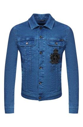 Мужская джинсовая куртка DOLCE & GABBANA голубого цвета, арт. G9JC2Z/G8CV3 | Фото 1