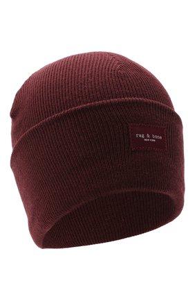 Женская шерстяная шапка RAG&BONE бордового цвета, арт. WJK20FS008XH08 | Фото 1
