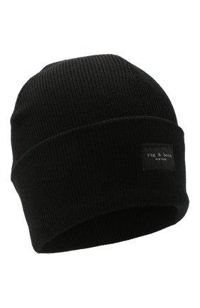 Женская шерстяная шапка RAG&BONE черного цвета, арт. WJK20FS008XH08 | Фото 1
