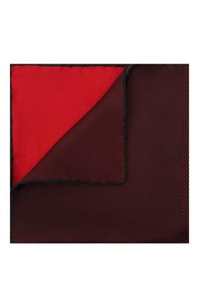 Мужской шелковый платок LANVIN бордового цвета, арт. 3800/HANDKERCHIEF | Фото 1